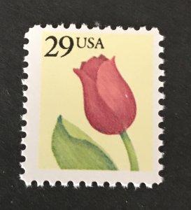 U.S. 1991-2 #2524 MNH @ Face= $.29