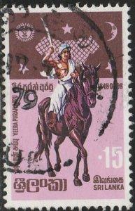 Sri Lanka,#532 Used, From 1978