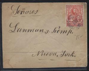 ECUADOR (P2504B) 20C UPU TO USA 1896