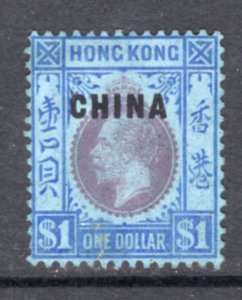GB Offices in China 1922 China Overprint on $1 GV Script Wmk Mint CV$200