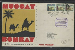 OMAN COVER (P1404B)   1974  10B+20BX2 FF CACHETED COVER TO INDIA