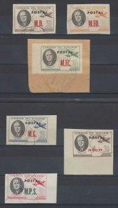 ECUADOR 1949 ROOSEVELT OFFICIAL Bts O222-O227 SIX SINGLES ONE ON PIECE USED RARE