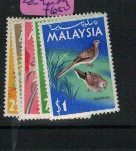 Malaysia Birds SG 20-4 MOG (5exc)