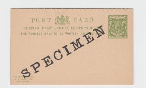 BRITISH EAST AFRICA, QV  ½a SPECIMEN REPLY PAID CARD H&G#9 (SEE BELOW)