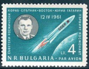 Bulgaria  #C81  Mint NH CV $6.00