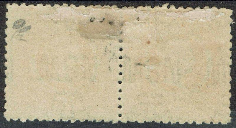 NEW SOUTH WALES 1882 QV DIADEM 8D PAIR WMK CROWN/NSW PERF 10
