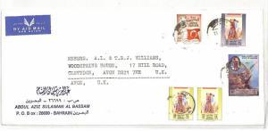 AL242 Arabian Gulf 1993 BAHRAIN Commercial Airmail Cover {samwells-covers}