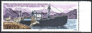 French Southern and Antarctic Territories. 2017. 803. Ship, seagulls. MNH.