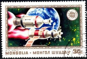 Apollo, Soyuz & Earth, Project Emblem, Mongolia SC#C71 used