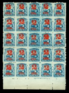 COSTA RICA 1881 Coat of Arms SURCHARGED 2c /½r lt blue Sc# 9 mint NH block of 25