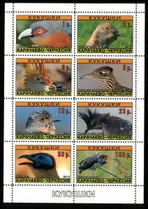 RUSSIA LOCAL SHEET BIRDS