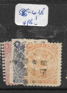 BOLIVIA  (P1707B)   SC   35-6, 38   VFU