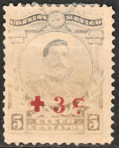 MEXICO B1, 5+3cenrs SEMI-POSTAL. UNUSED, HINGED, NO GUM. (1027)