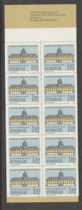 Sweden Sc 1209a 1977 1.1k Uppsala U stamp bklt of 10 mint NH