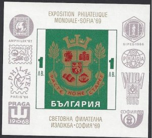 Bulgaria #1782 MHN imperf. ss, emblems of 8 philatelic exhibitions, issued 1969