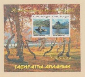 Kazakhstan Scott #257A Stamp - Mint NH Souvenir Sheet