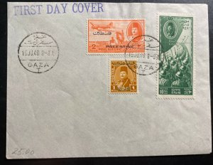 1948 Gaza Egypt First Day Cover FDC Palestine Overprints Issue