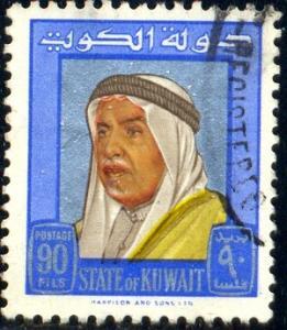 Sheikh Abdullah, Kuwait stamp SC#240 used