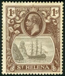ST HELENA-1922-37 7/6 Grey & Brown TORN FLAG.  A lightly mounted mint  Sg 106b