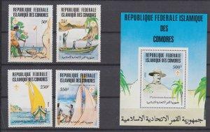 Z4070, 1982 comoro islands set + s/s mnh #541-5 scouts boats