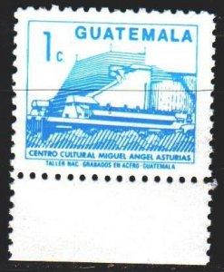 Guatemala. 1996. 1350. Architecture. MNH.