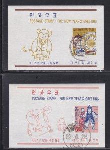 Korea (South) # 592a-593a, New Years Souvenir Sheet, CTO, 1/3 Cat.