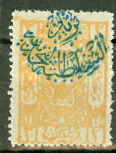 Saudi Arabia 42 mint CV $80