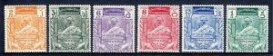 Burma - Scott #116-121 - MLH - SCV $7.30