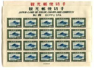 Japan 446-447 Neuwertig Nh Blätter Von 25