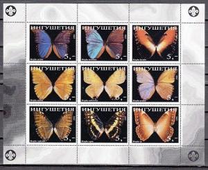 Ingushetia, 1998 Russian Local. Butterflies sheet of 9. Scout logo.