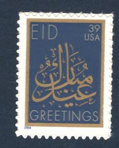 4117 EID Greetings US Single Mint/nh Free Shipping