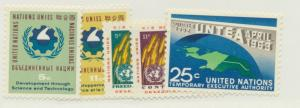 United Nations (New York) Scott #114 To 118 From 1963 - Free U.S. Shipping, F...