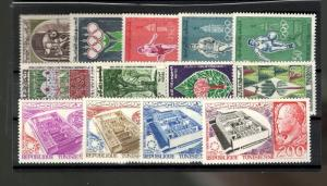 1960 Tunisia SCOTT #373-81 SC #475-78 Rome OLYMPICS & EXPO '67 MH stamps