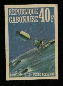 Space 1971 Airmail - Apollo 14 Gabon (TS-566)