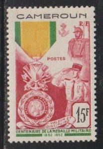 Cameroun  SC 322  Mint Never Hinged