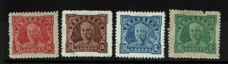 China - 4 Revenue Stamps Mint No Gum - Varying Paper Types - 052117