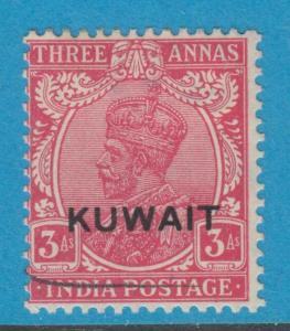 KUWAIT  25 MINT HINGED OG * NO FAULTS EXTRA FINE !