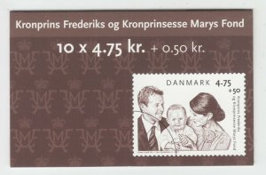 Denmark Sc B92 Intact Booklet. 2007 Crown Prince Frederik & Family Semi-Postals