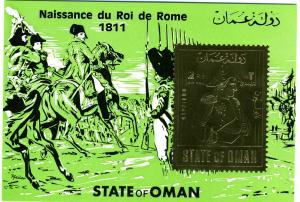 State of Oman Napoleon Gold foil s/s Perforated mnh.vf