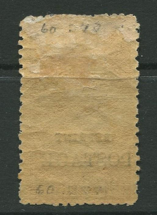 STAMP STATION PERTH #NSW O22 QV Overprint Reprint Issue1887 MVLH £1CV$19,500.00