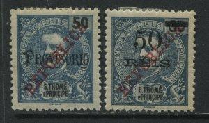 St. Thomas & Prince Islands 1913 overprints mint o.g. hinged