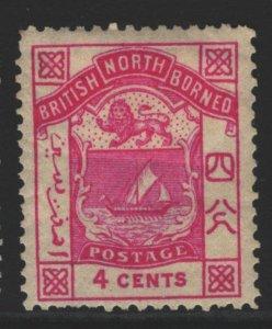 North Borneo Sc#28 MH