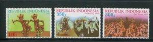 Indonesia #1301-3 MNH