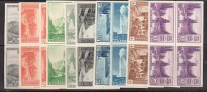 USA #756 - #765 VF Mint Block Set With Horizontal Lines At Center