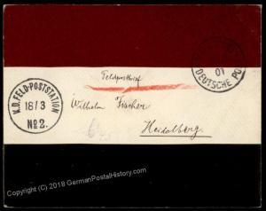Germany 1901 China Boxer Rebellion FPN2 Peking Feldpost Cover 70604