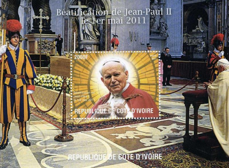 Ivory Coast 2011 Pope John Paul II Beatification s/s Perforated mnh.vf