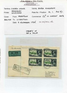 Sierra Leone SG183a 1935 Silver Jubilee 5d Extra Flagstaff Block 4 on Cover