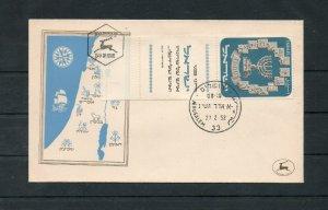 Israel Scott #55 Menorah Full Length Tabbed Official FDC Jerusalem Postmark!!