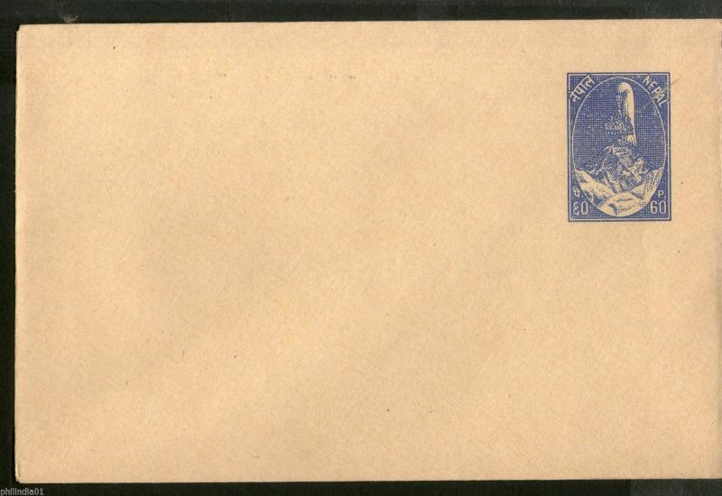 Nepal 60 Paise Mountain Postal Stationery Envelope Plain Rare # 5723