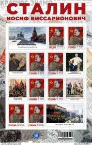 DONETSK - 2019 - Stalin, Insc 2019 - Imperf 8v & 6 Label Sheet-Mint Never Hinged